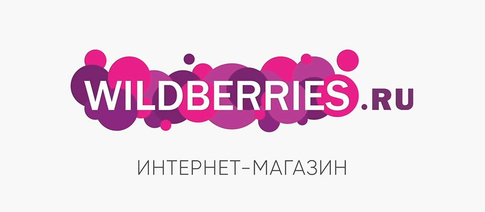 Wildberries  - banner