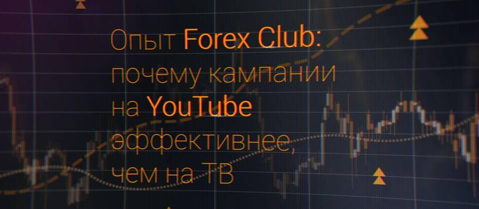 Опыт форекс заработок на онлайн играх без вложений с выводом денег отзывы