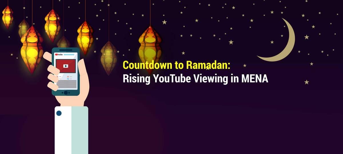 on the rise in ramadan youtube viewing in saudi arabia
