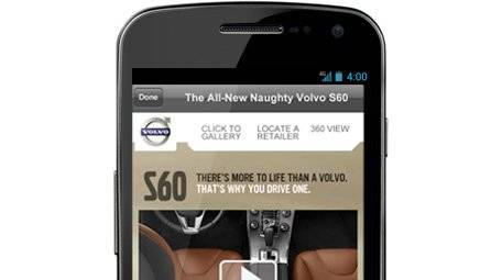 mobile-ads-interactive_products_sm