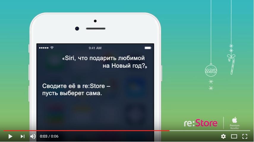 siri_ru_restore
