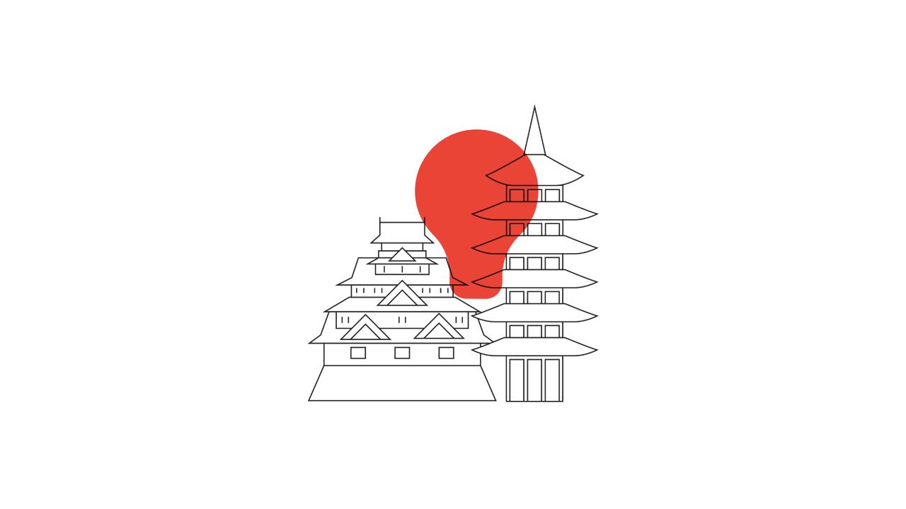 Japan V2.jpg