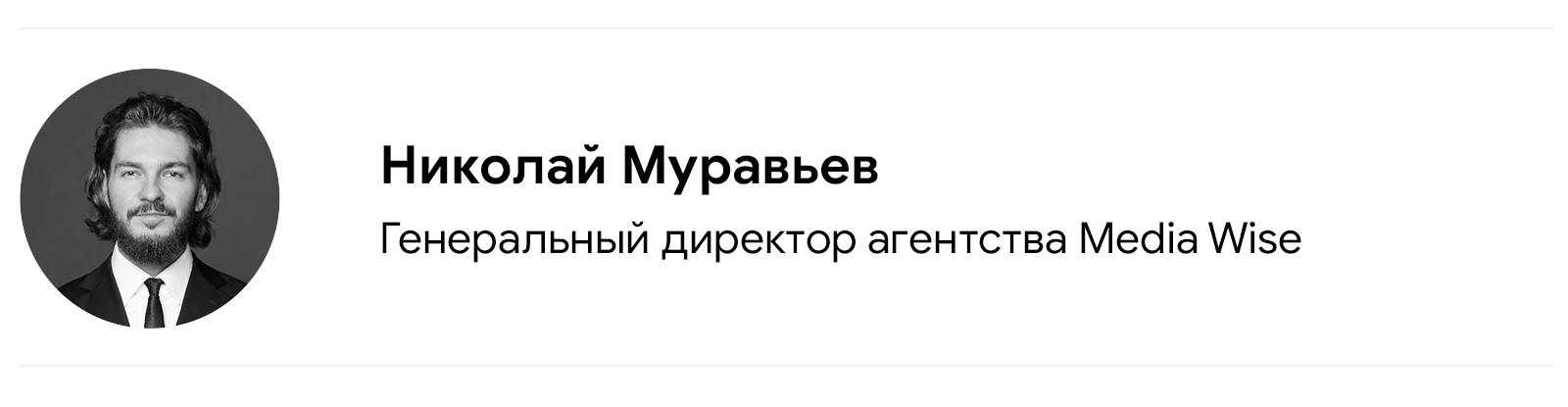 Плашки-спикеров-2_1-копия-7.png