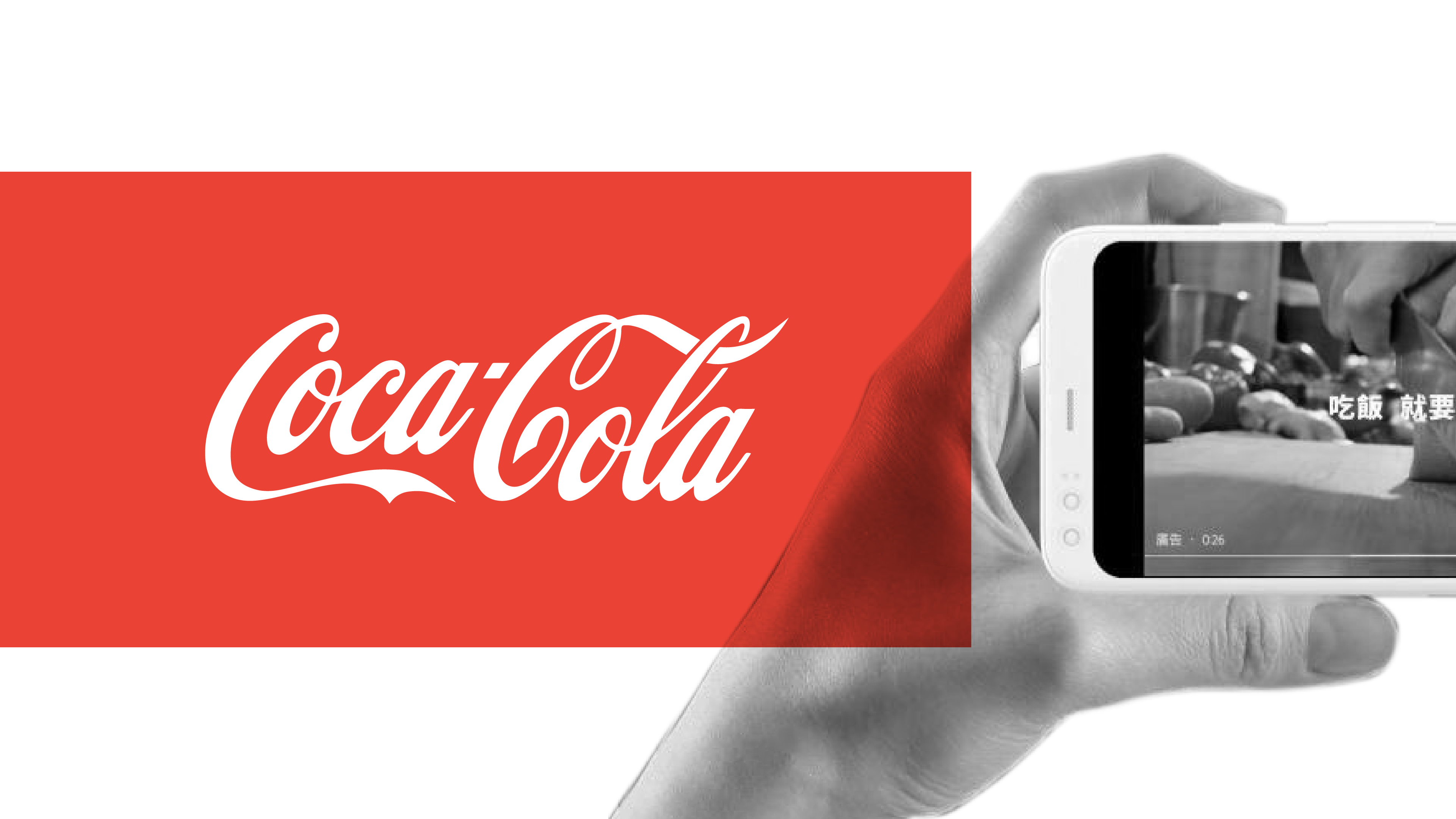 TW TwG_Heroinage_coca cola.png