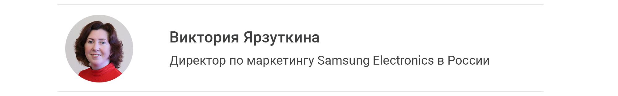 Виктория Ярзуткина.png