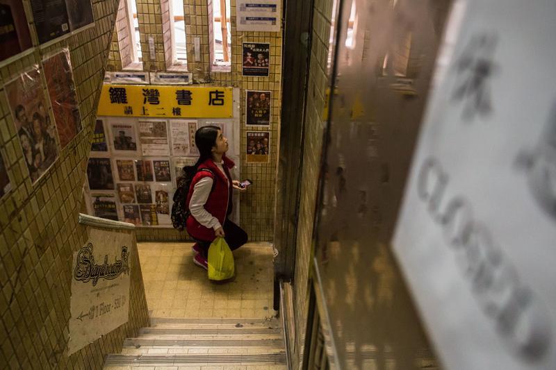 黃之鋒/從李波事件看被失蹤的香港_1_香港銅鑼灣書店股東先後失蹤,書店暫停營業。(AFP PHOTO/ANTHONY WALLACE)