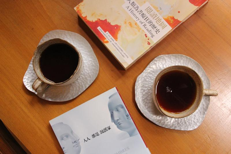 Miru/請跟你的伴侶一起閱讀