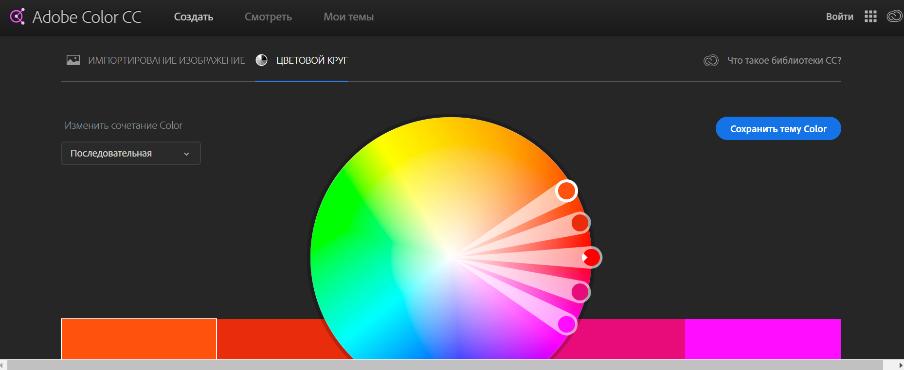 подбор цвета на сайтах