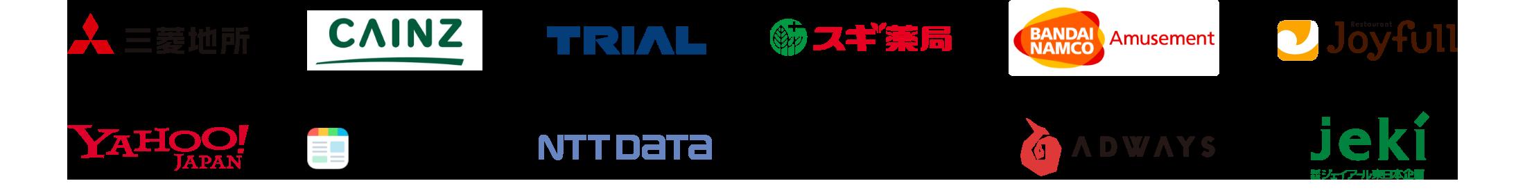 logo_pc_0705