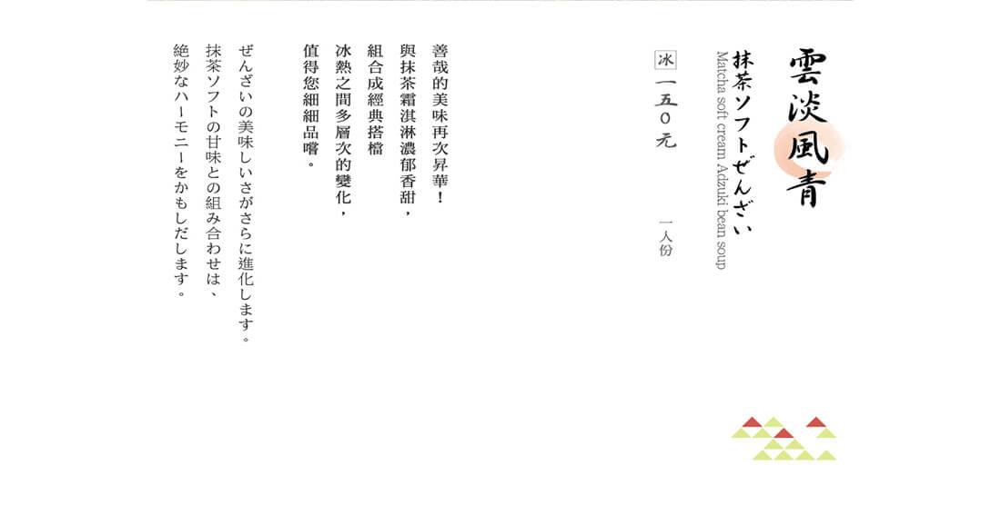 雲淡風輕2.jpg