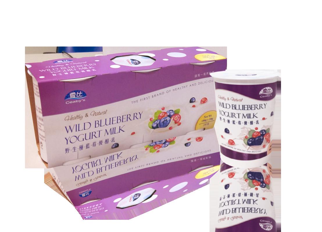 藍莓優酪乳1.png