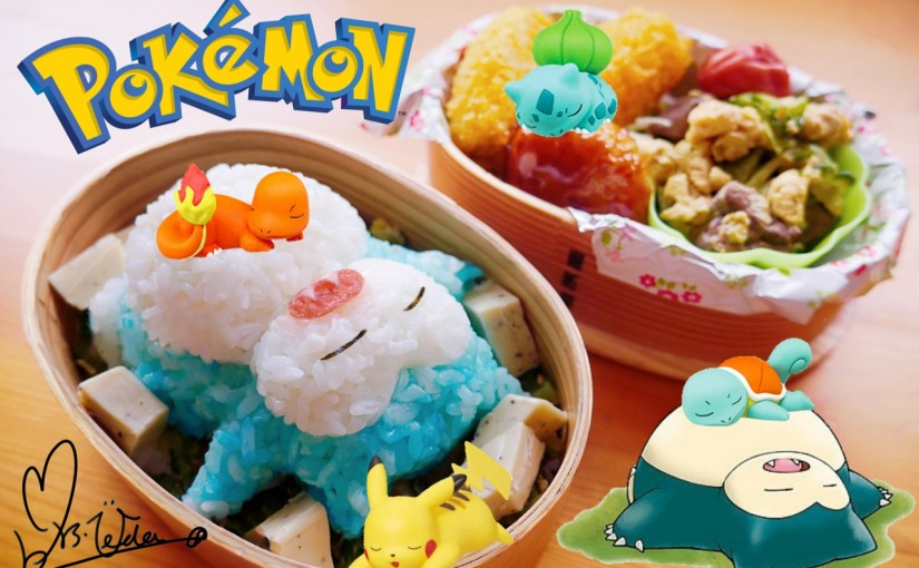 Pokemon bento 825x510