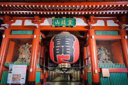 Ueno Asakusa