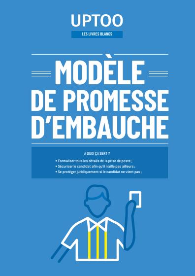 Le modèle de promesse d'embauche