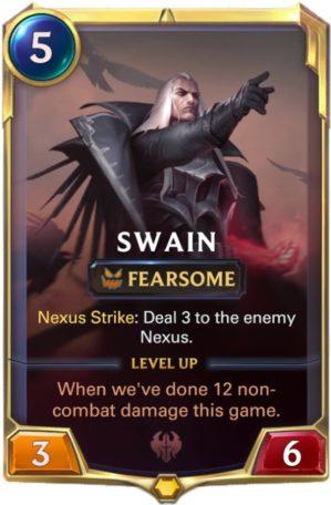 swain level 1