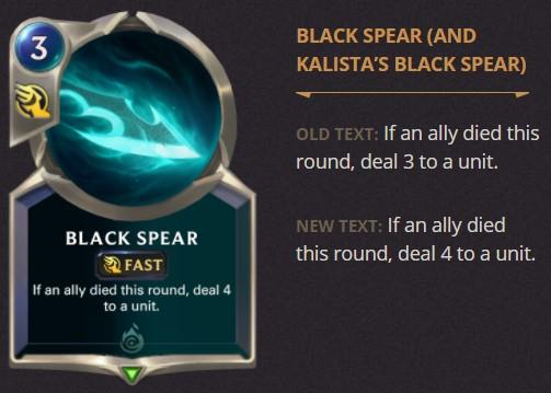 black spear 1.14
