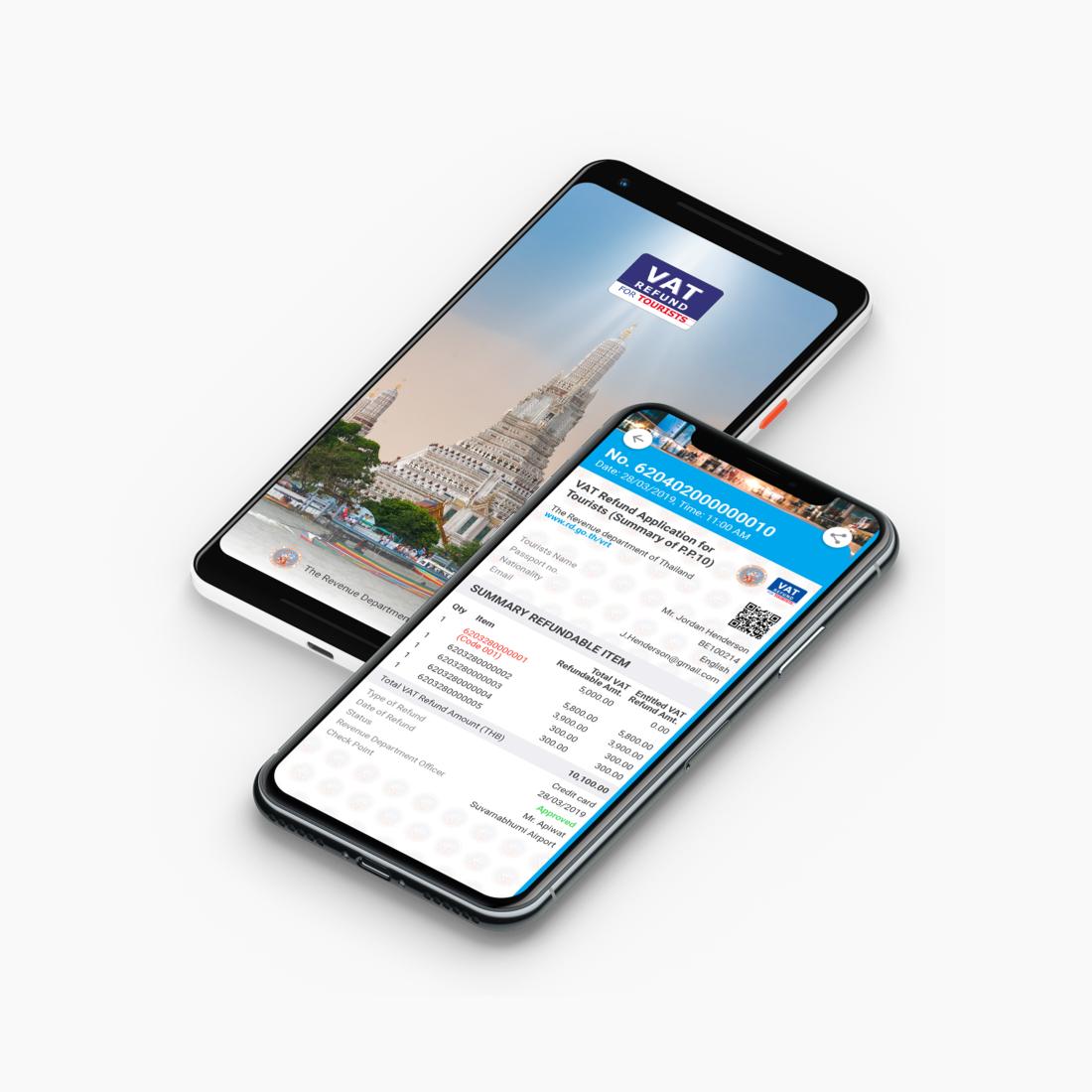 Thailand Tourist Tax Refund Mobile App