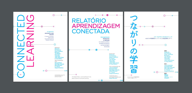 Web & Print Design: MacArthur Foundation