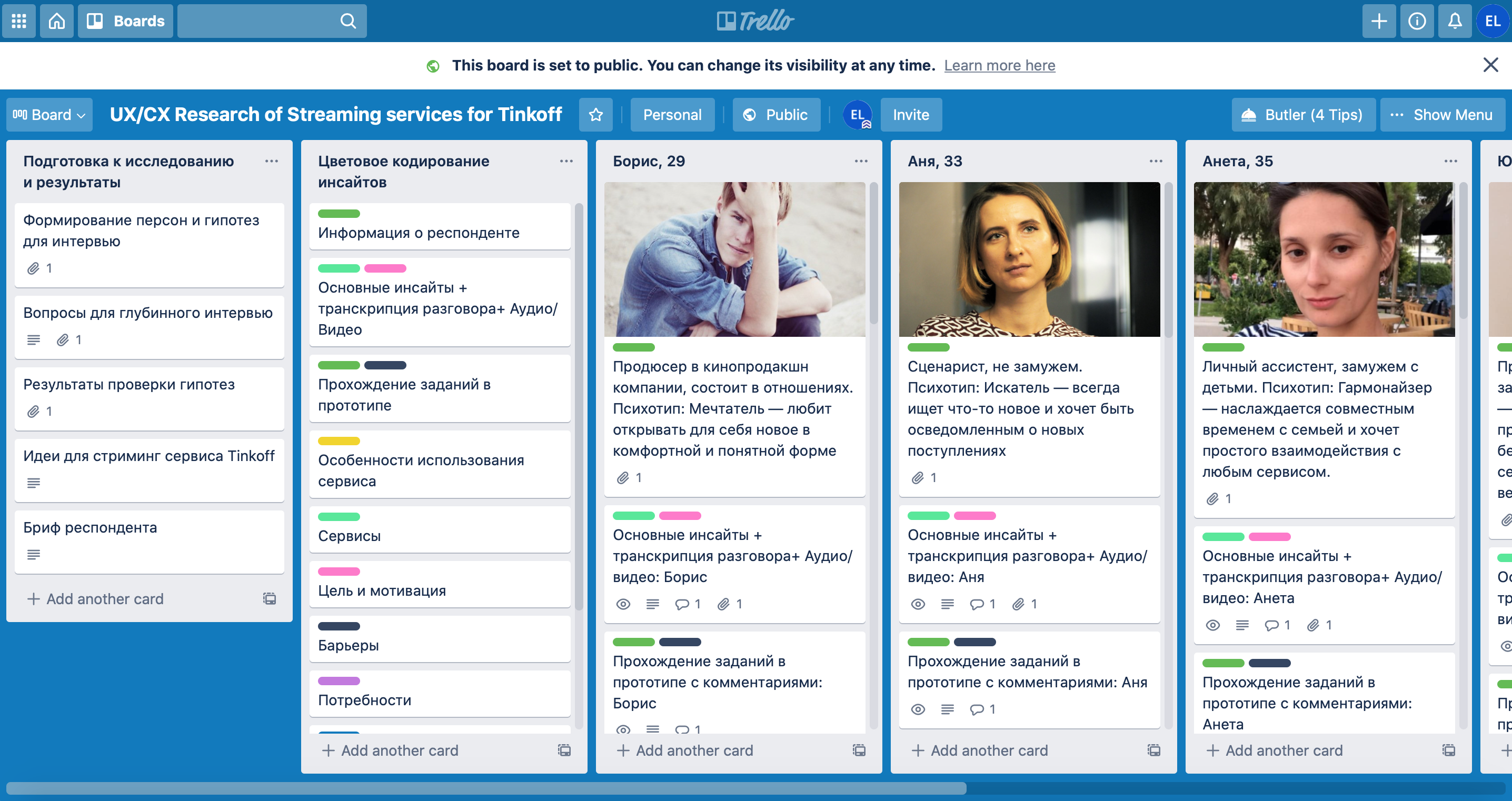 Trello board with color coding of the insights gathered