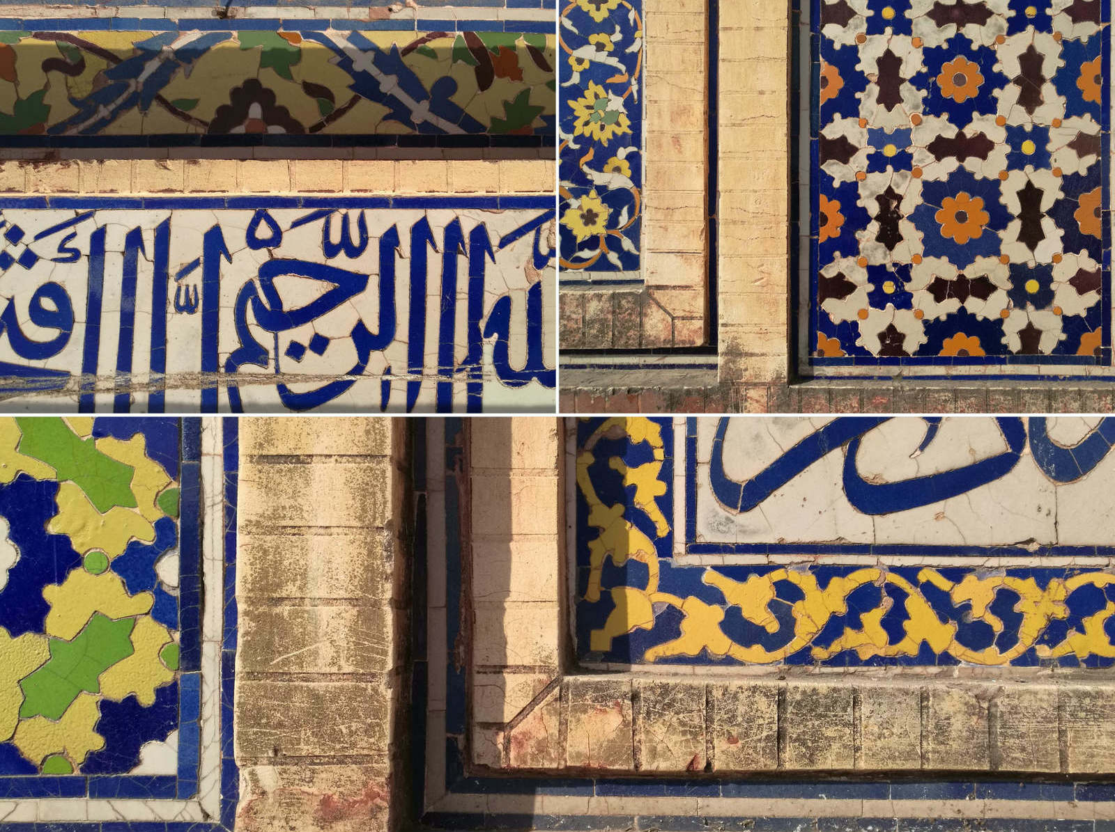 The inspiration: one of the many beautiful tiled panels inside the Wazir Khan Mosque