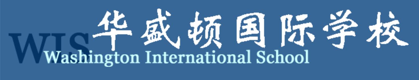 Washington International School (UX)