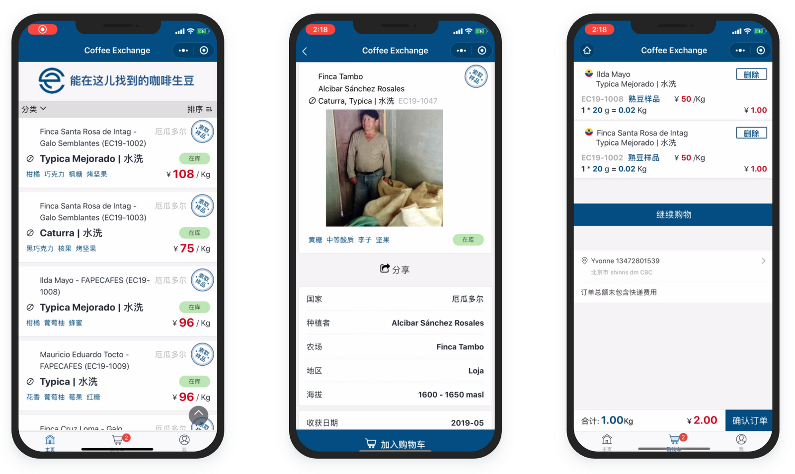 Coffee Exchange's original App design
