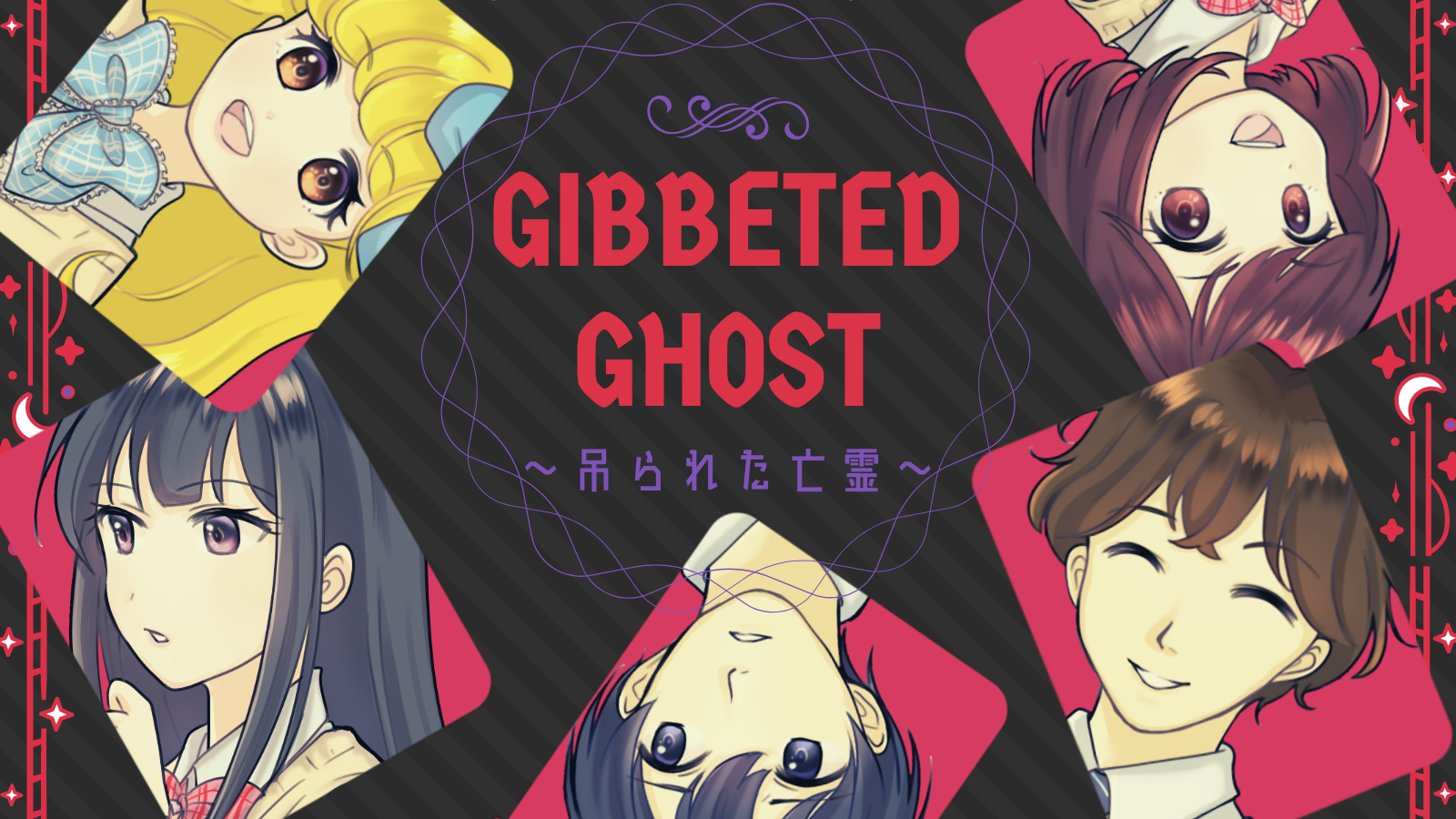 https://storage.googleapis.com/uzu_data/games/gibbetedghost/Gibbeted_Ghost.png