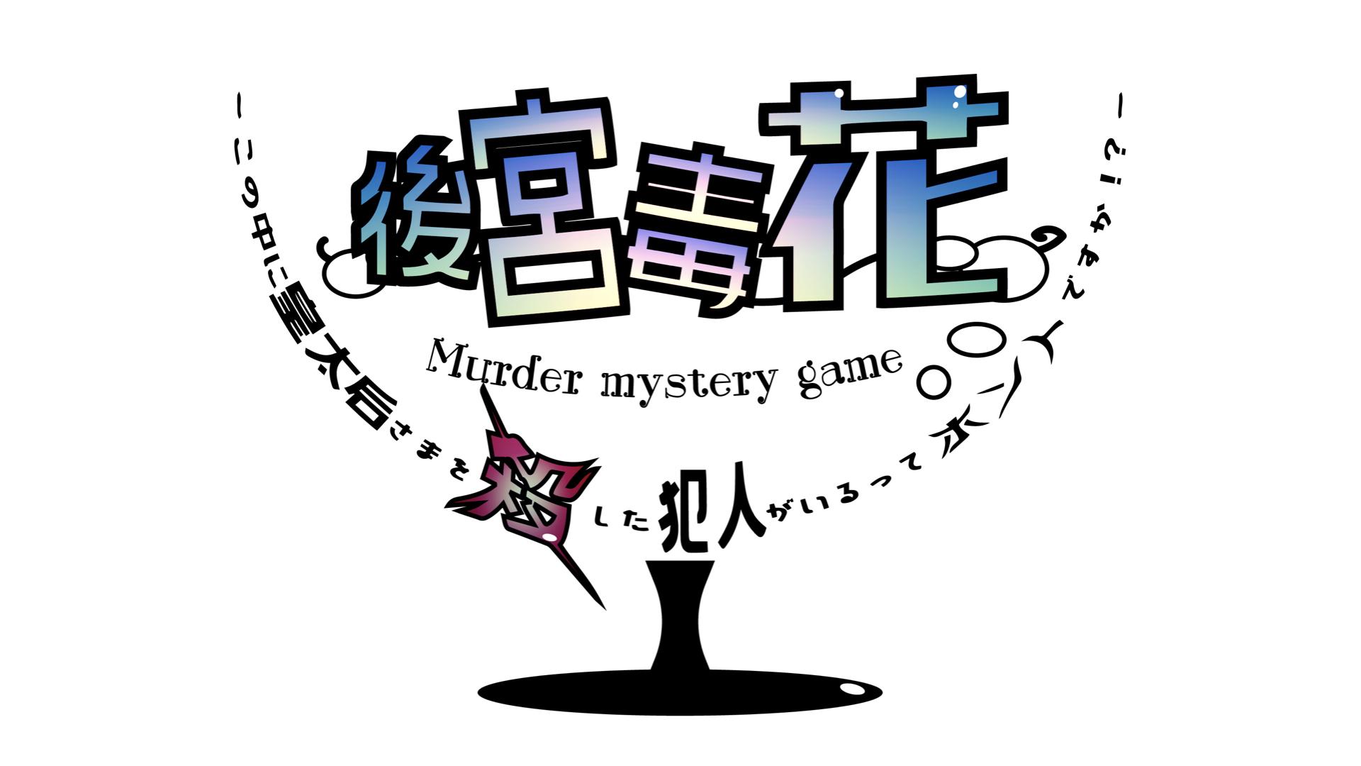https://storage.googleapis.com/uzu_data/games/kokyu_dokka/cover390gje4.jpeg