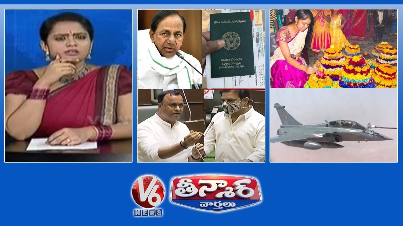 KCR-PassbookLand-Survey-Confusion-on-Bathukamma-Festival-Protest-Against-LRS-V6-Teenmaar-News.jpg