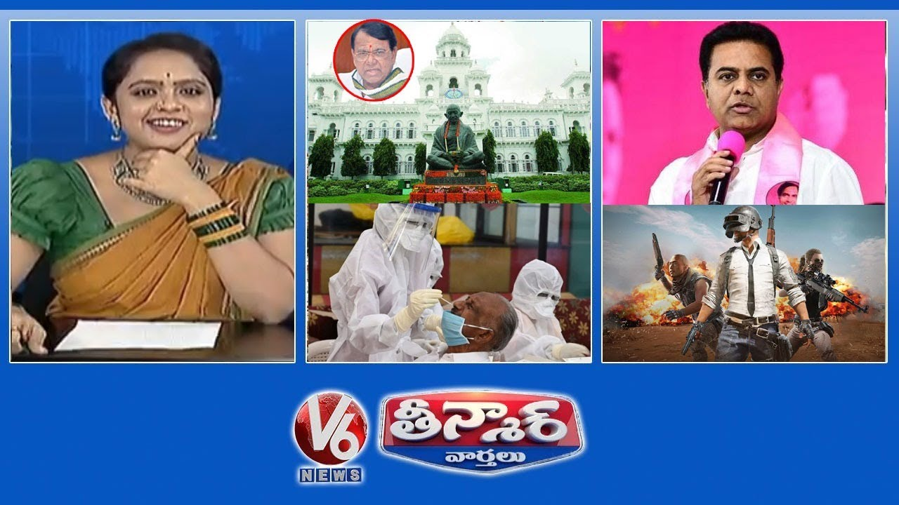 Review-On-TS-Assembly-SessionsGHMC-Elections-KTR-Covid-19-Tests-Queue-Line-V6-Teenmaar-News.jpg