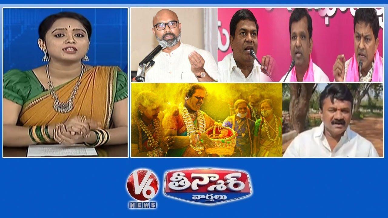 TRS-MLAs-vs-Dharmapuri-Arvind-Khammam-TRS-Politics-Talasani-Says-Sorry-V6-Teenmaar-News.jpg