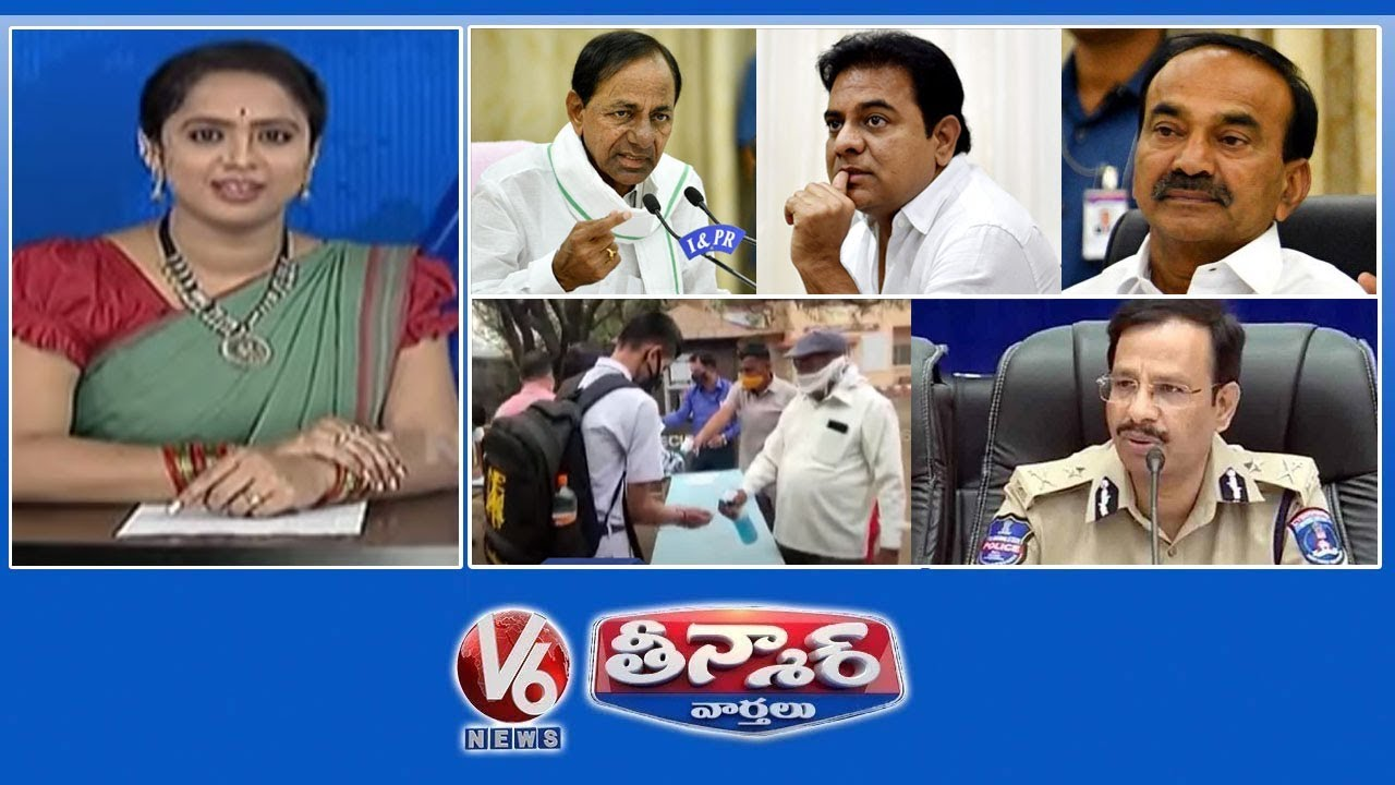 KCR-Clarity-On-CM-Post-Private-Schools-Collect-Sanitizer-Fee-Warangal-Pylon-Issue-V6-Teenmaar.jpg