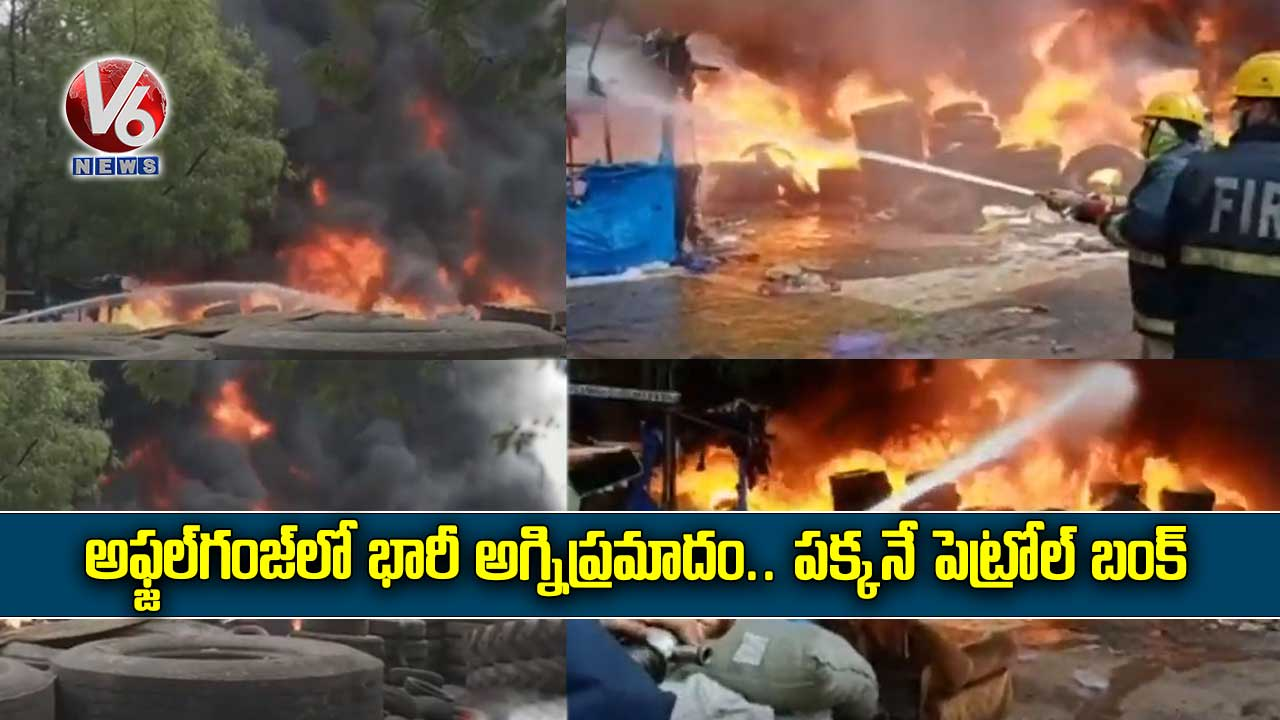 A-huge-fire-broke-out-in-Afzalganj-..-next-to-the-petrol-bunk_IWKUf8pvgy.jpg