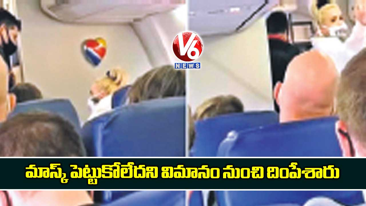 Anti-mask-Couple-Thrown-Out-of-Flight,-Video-of-Cheering-Passengers_qaju1KPbQv.jpg