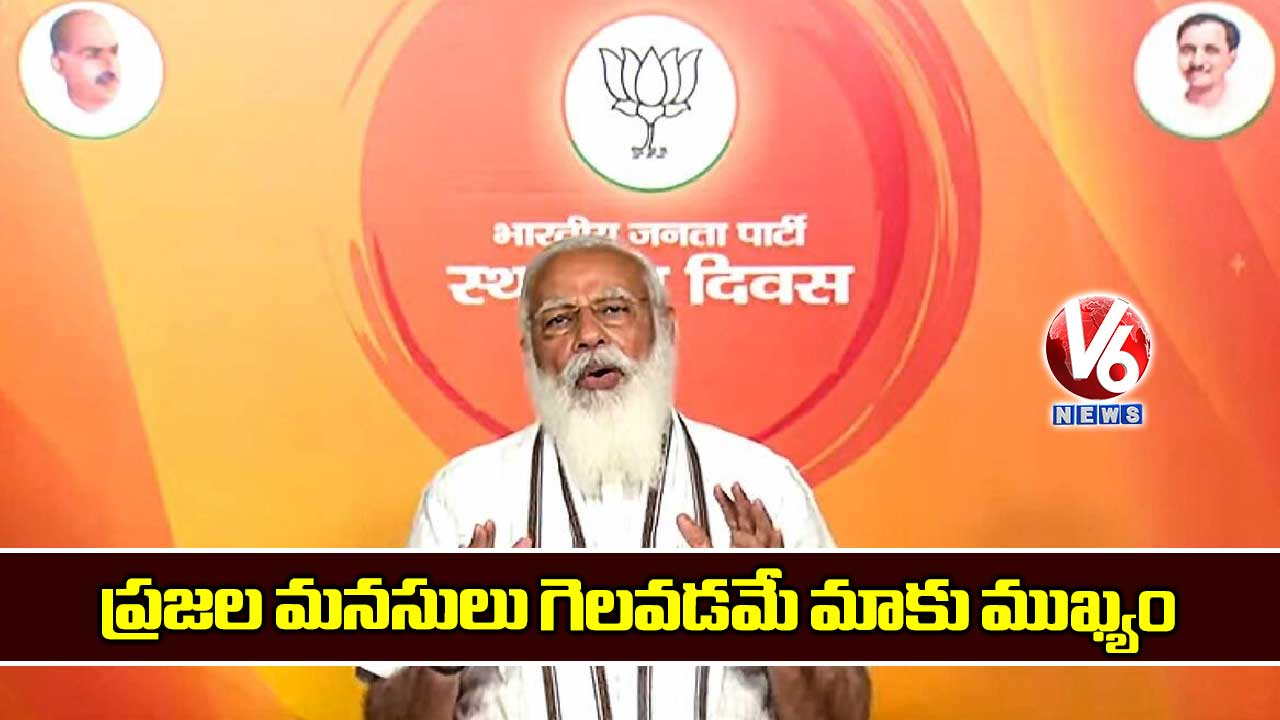 Bjp-a-moment-that-connects-people,-not-a-poll-winning-machine,-says-pm-modi_cm2Uoahpg9.jpg