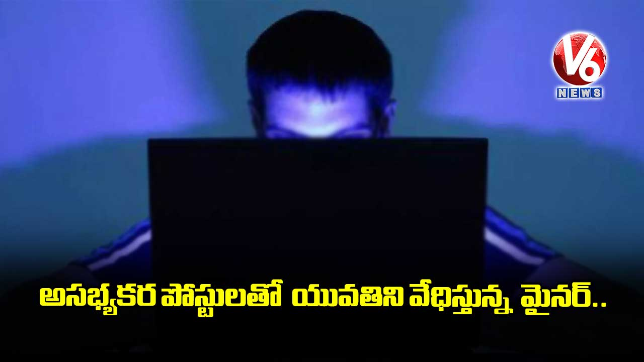Cyberabad-police-have-arrested-a-minor-for-hacking-a-young-woman's-social-media_CmbDfI2Hy1.jpg