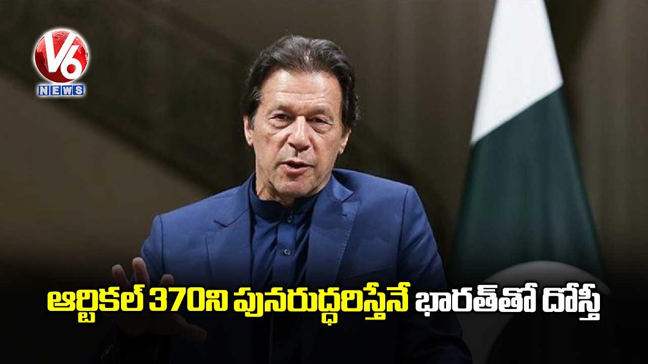 Day-after,-Imran-Khan-explains-why-Pakistan-cabinet-decided-against-sugar-import_GRaCmFlWsH.jpg
