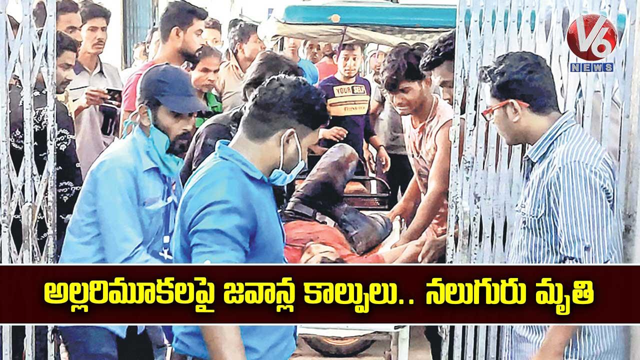 Four-killed-in-jawan-firing-on-rioters-in-west-bengal_uVCNWhfsbZ.jpg