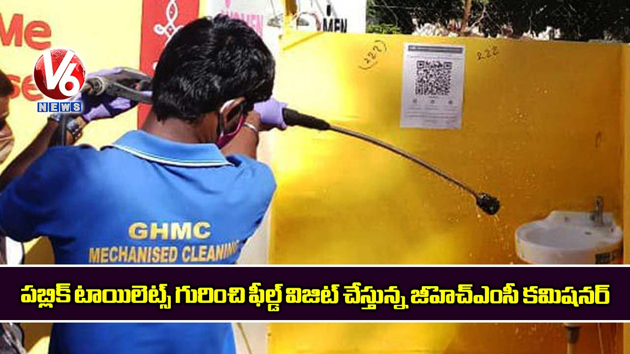 GHMC-Commissioner-making-a-field-visit-on-toilets-in-hyderabad_Ghd1nvCT8N.jpg