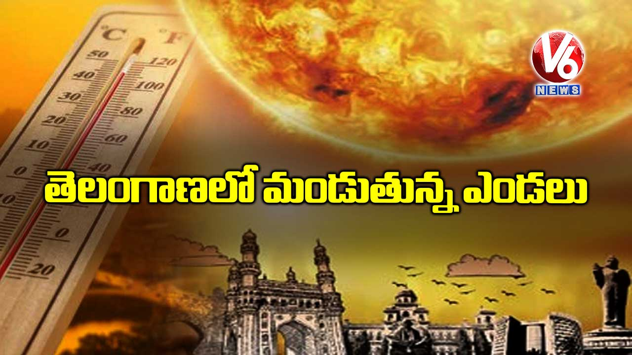 Gradually-increasing-sun-intensity-in-the-state-of-Telangana_JEFOWfCHtm.jpg
