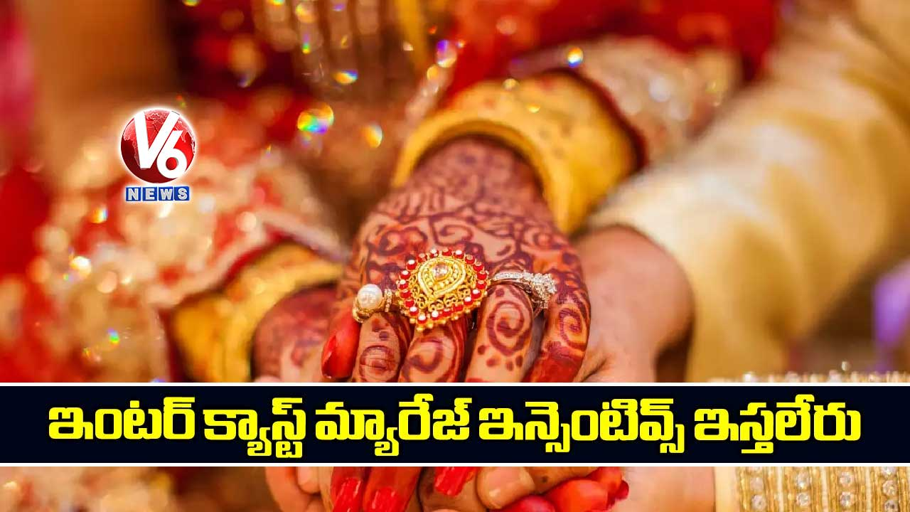 Intercast-marriage-incentives-cannot-be-given-in-Telangana_uf98n2hBW6.jpg