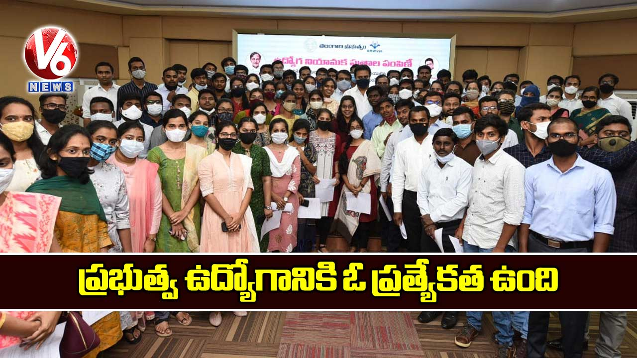 KTR-handed-over-employment-papers-to-93-people-in-Jalamandali_lukPMThb4v.jpg