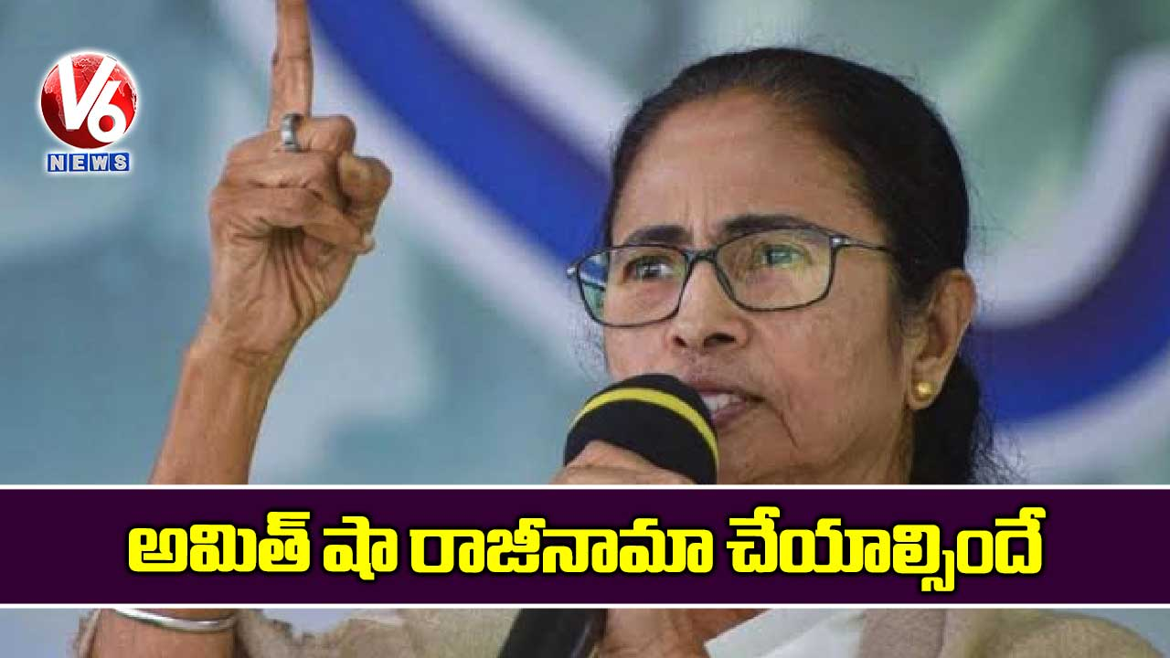 Mamata-demands-Union-Home-Minister's-resignation-over-central-forces-firing-killing-4-during-polling_Hqt5PmLgap.jpg