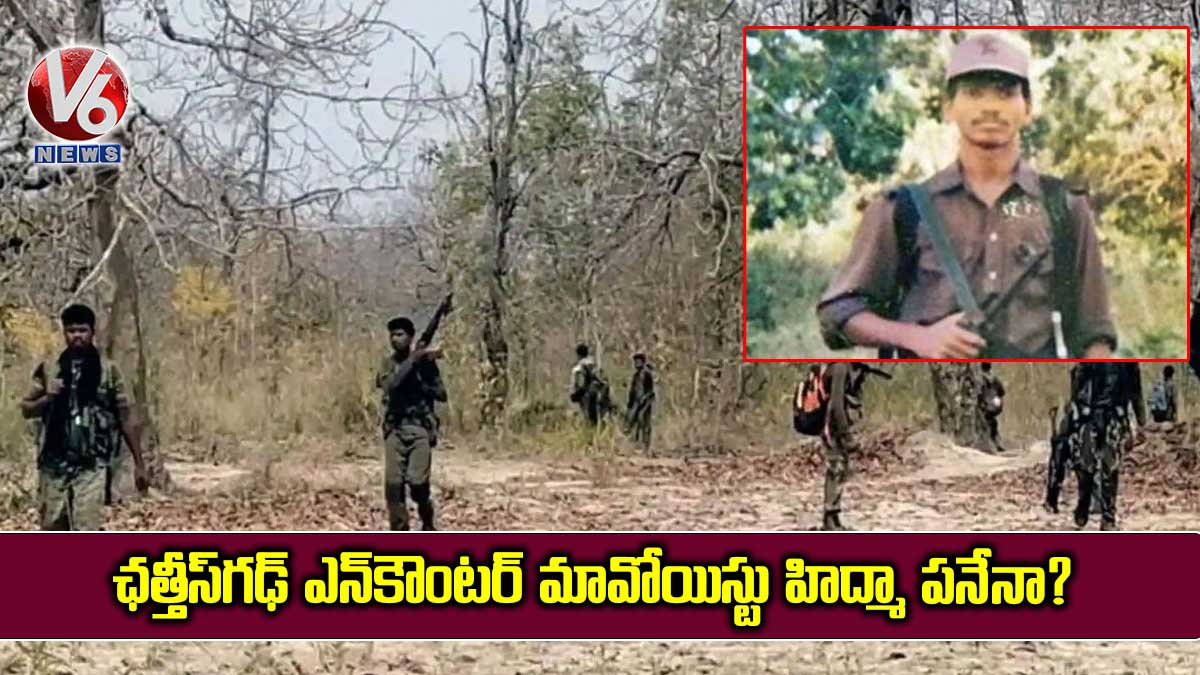 Maoist-Hidma-is-behind-of-Chhattisgarh-Encounter_C0praAIW3k.jpg