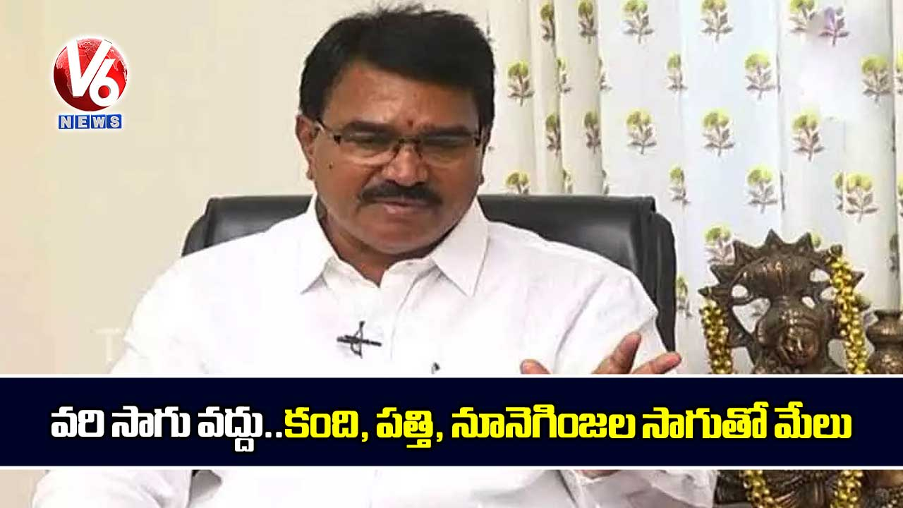 Minister-Niranjan-Reddy-said-there-was-a-good-demand-for-oilseeds-in-the-market-national-and-international_B91PirS73K.jpg
