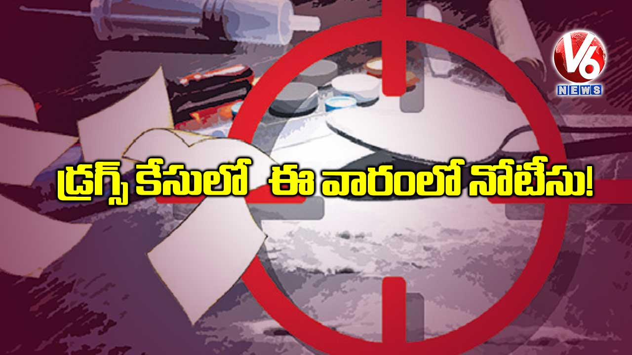 Notices-will-be-given-to-Telangana-MLAs-this-week-in-the-drugs-case_Mf5WwpLU0J.jpg