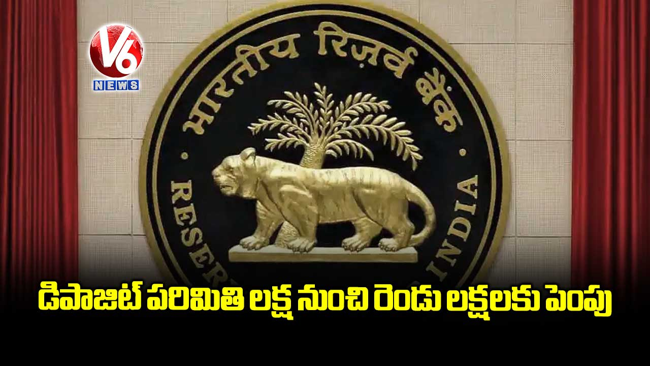 Payments-bank-deposit-limit-hiked-to-Rs-2-lakh-by-RBI_TwZ0BEbhPD.jpg