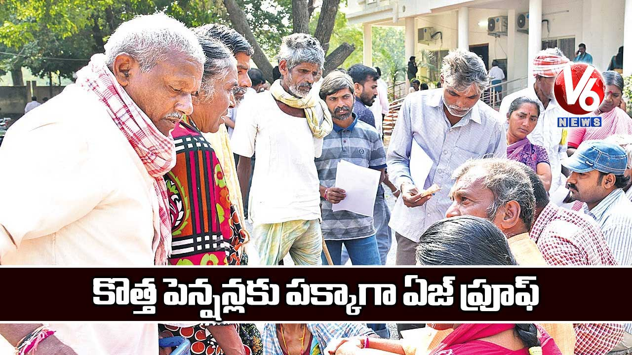 Perfect-age-proof-for-new-pensions-in-Telangana_OPp9xyiESu.jpg