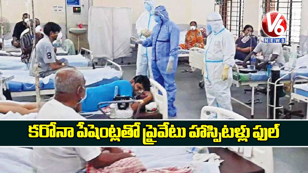 Private-hospitals-full-with-corona-patients-in-telangana_m3cRJG6Q0t.jpg