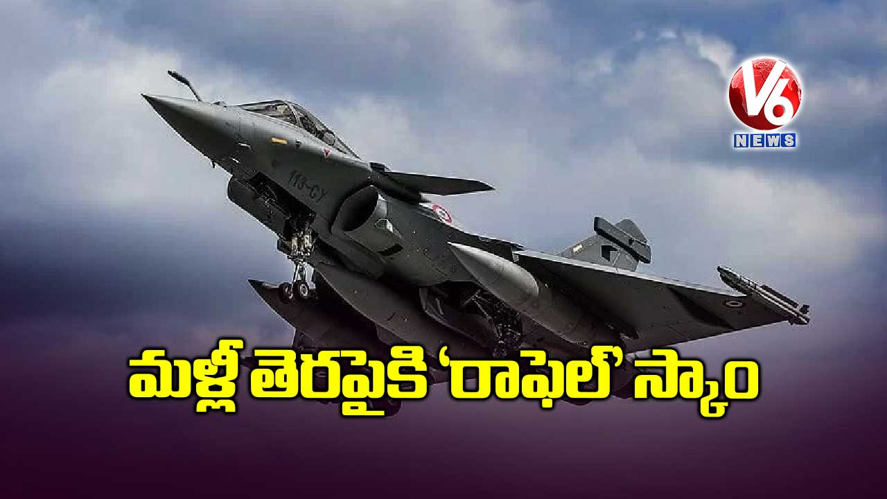 Rafale-deal-faces-new-controversy-over-'suspicious-payments'-to-middleman-arrested-by-ED_9hnf02XFpj.jpg